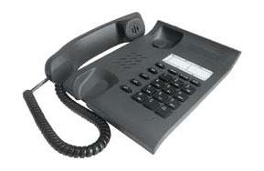 Кнопочтый телефонный аппарат KSN 2862 (4FP 122 76)